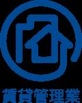 賃貸住宅管理業者登録業者